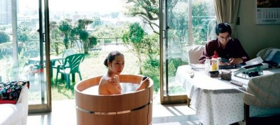 JAPANESE WOODEN OFURO TUB