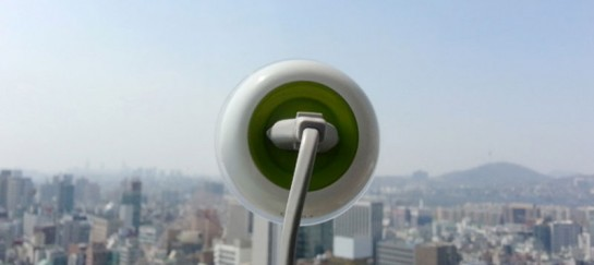 Solar Powered Socket | By Kyuho Song & Boa Oh