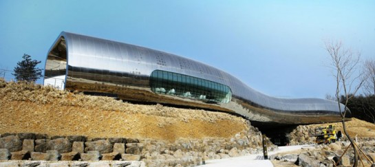 Jeongok Museum in South Korea – Prehistory Museum by X-TU Architects