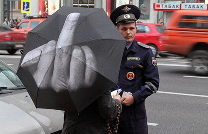 F*&% The Rain Umbrella