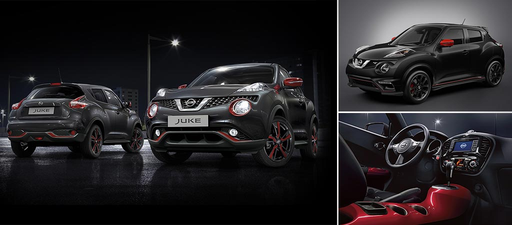 Nissan Juke | A Compact and Powerful SUV
