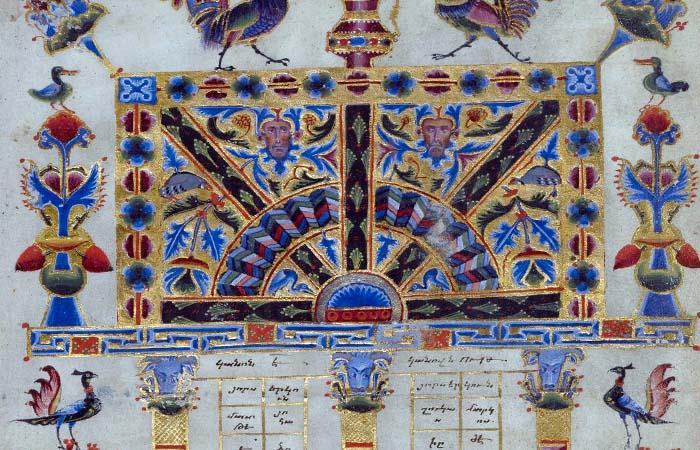 Armenian illuminated manuscript