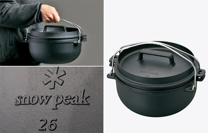 Japanese Countertop Oven : ... low weight and useful handles, Japanese Iron Oven is easily portable