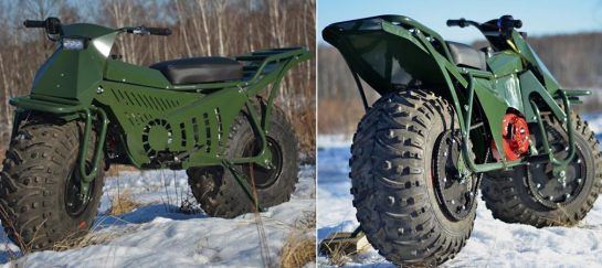 Taurus 2 | Foldable All-Terrain Motorcycle