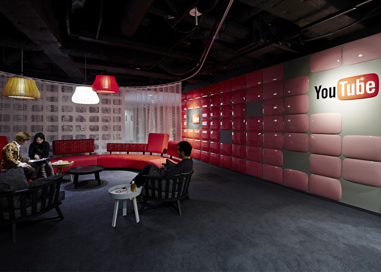Youtube Space Tokyo By Mark Dytham And Astrid Klein