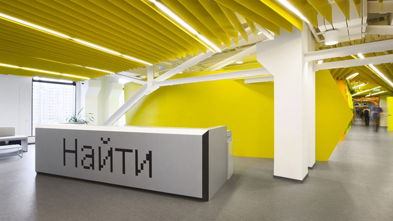 Yandex Saint-Petersburg Office II reception