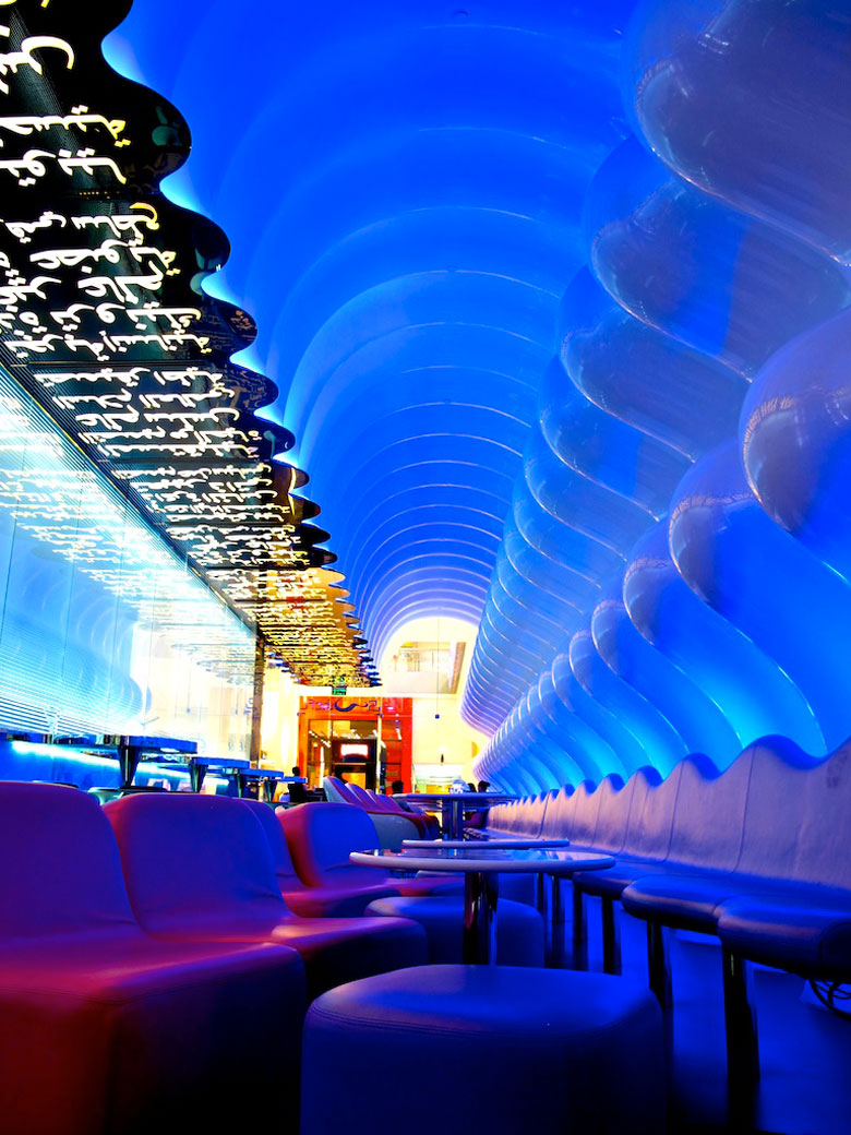 Switch Restaurant Lounge in Dubai by Karim Rashid 2
