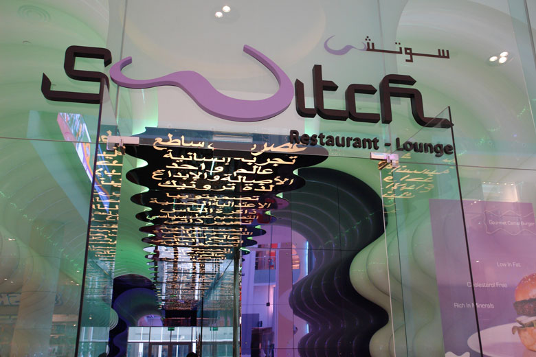 Switch Restaurant Lounge in Dubai by Karim Rashid 3