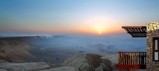 BERESHEET HOTEL | ISRAEL