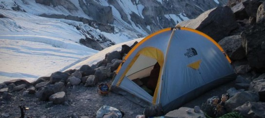 SUMMIT SERIES ASSAULT 2 TENT | BY NORTH FACE