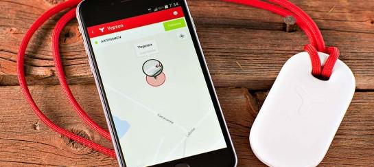 YEPZON | PERSONAL GPS LOCATOR