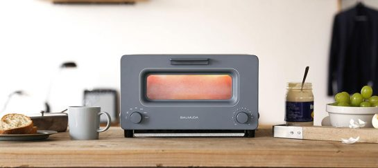 Balmuda Toaster | Uses Steam To Provide A Freshly Baked Taste