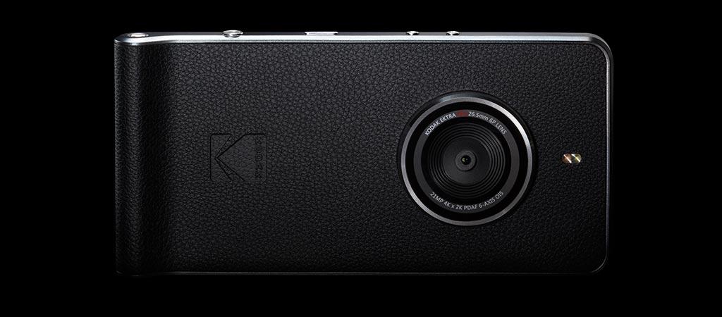 Kodak Ektra Back view