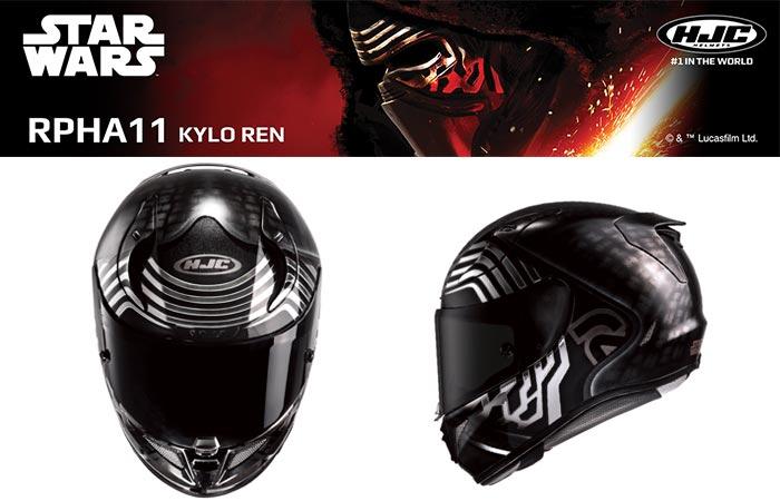 Kylo Ren Helmet by HJC