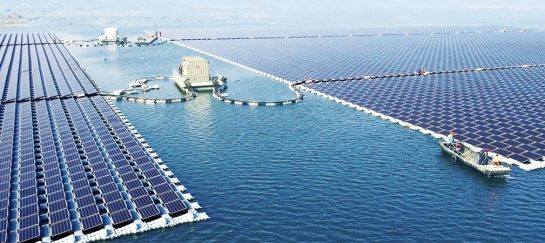 World's Largest Floating Solar Power Plant In China